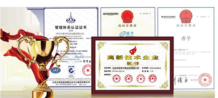 国家认证--资深设计研发团队