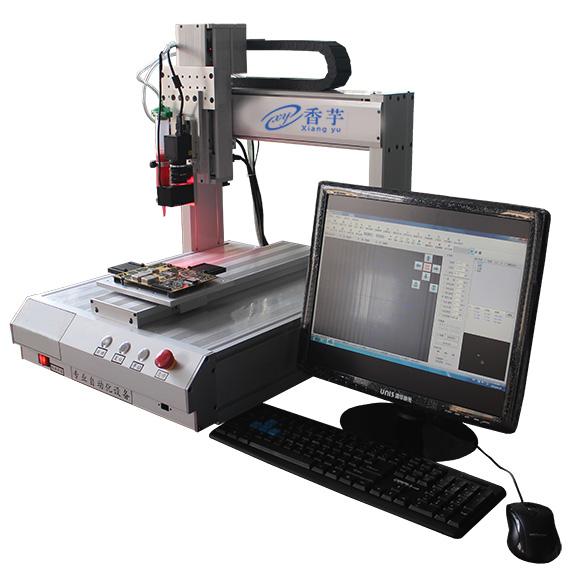 CCD视觉定位点胶机