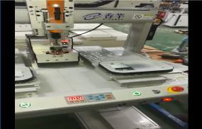 双工位高频锁螺丝机-香芋机电