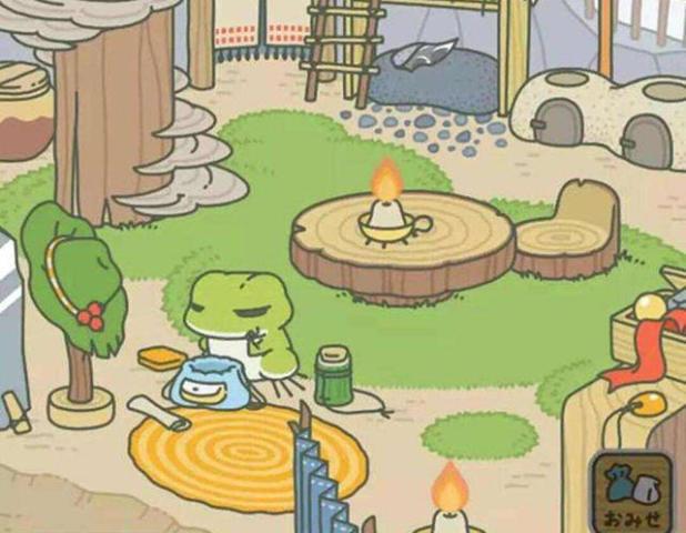 香芋机电《旅行青蛙》