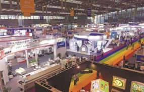 2018宝安产业发展博览会-香芋机电